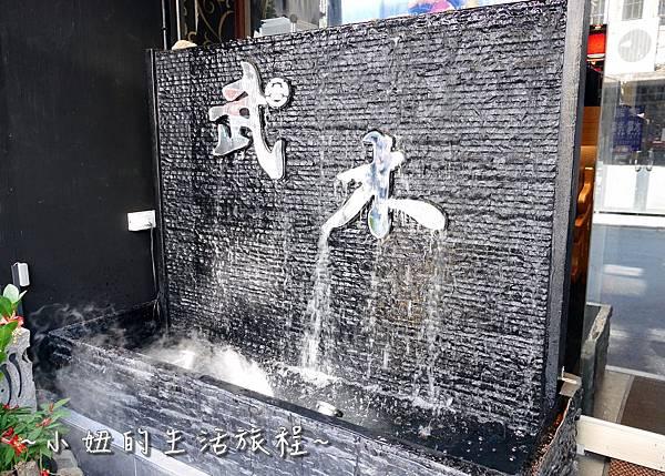 02東區 海鮮鍋物 武木鍋物大安店.JPG