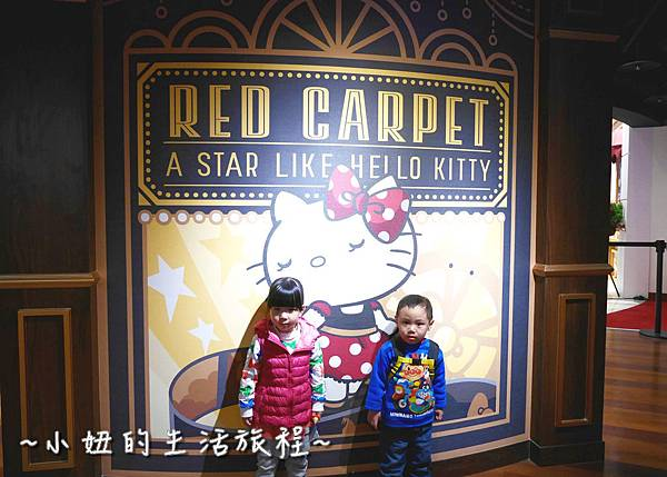 04 林口三井outlet 威秀影城 hello kitty red carpet餐廳.JPG