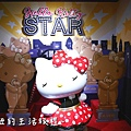 05 林口三井outlet 威秀影城 hello kitty red carpet餐廳.JPG
