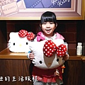 09 林口三井outlet 威秀影城 hello kitty red carpet餐廳.JPG