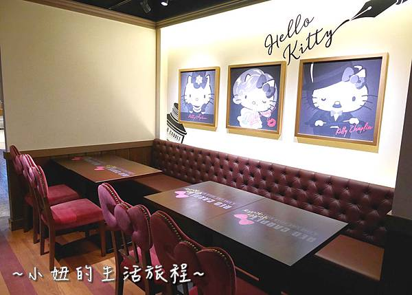 12 林口三井outlet 威秀影城 hello kitty red carpet餐廳.JPG