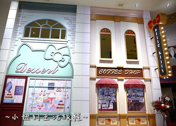 16 林口三井outlet 威秀影城 hello kitty red carpet餐廳.JPG