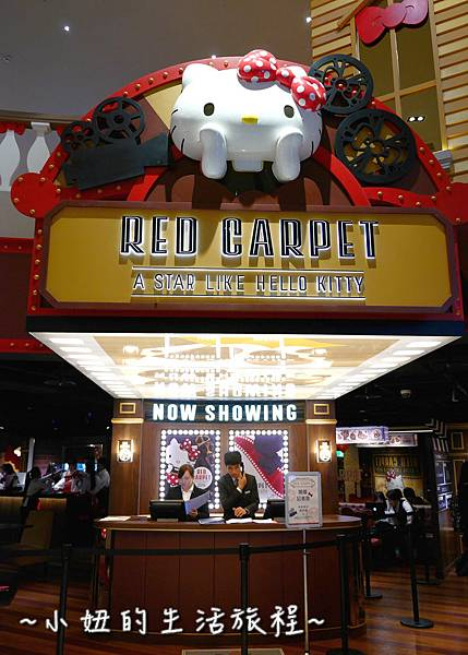 18 林口三井outlet 威秀影城 hello kitty red carpet餐廳.JPG