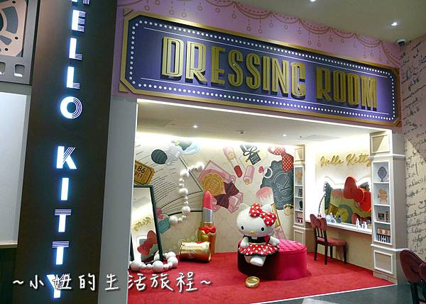 26 林口三井outlet 威秀影城 hello kitty red carpet餐廳.JPG