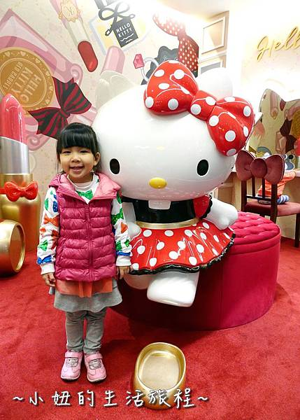 28 林口三井outlet 威秀影城 hello kitty red carpet餐廳.JPG