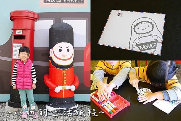 61 2017世界兒童手作藝術節 淡水 .jpg