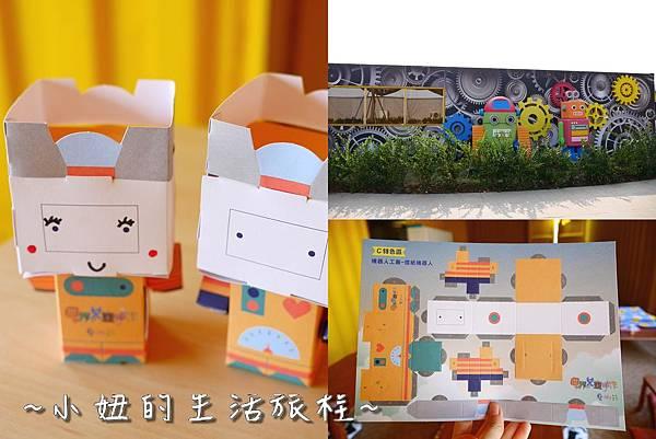 70 2017世界兒童手作藝術節 淡水 .jpg