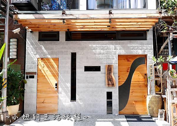 山肴  鮨  中山日本料理 中山站美食P1160212.jpg