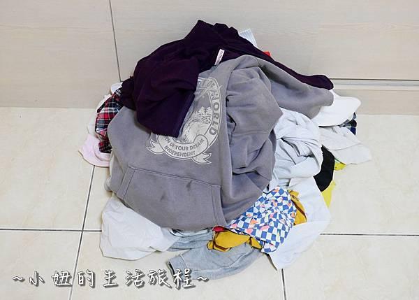 03 易立洗 便宜洗衣  台北收送洗衣 台北洗衣店.JPG
