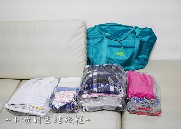 20 易立洗 便宜洗衣  台北收送洗衣 台北洗衣店.JPG