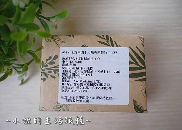 寶草園  英國進口  天然手工皂P1160850.jpg