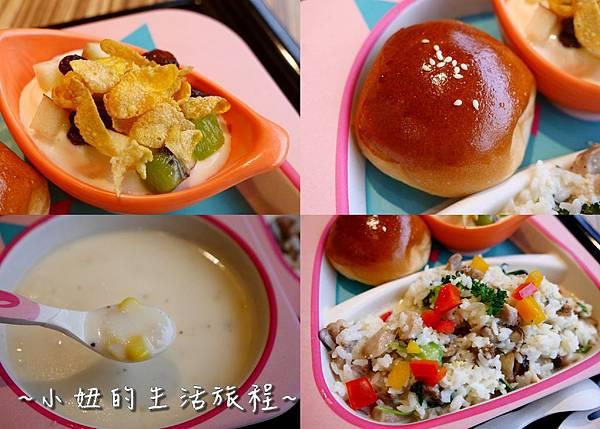 大房子親子成長空間 新竹親子餐廳P01.jpg