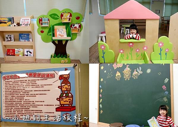 大房子親子成長空間 新竹親子餐廳P10.jpg