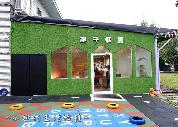 大房子親子成長空間 新竹親子餐廳P1170097.jpg