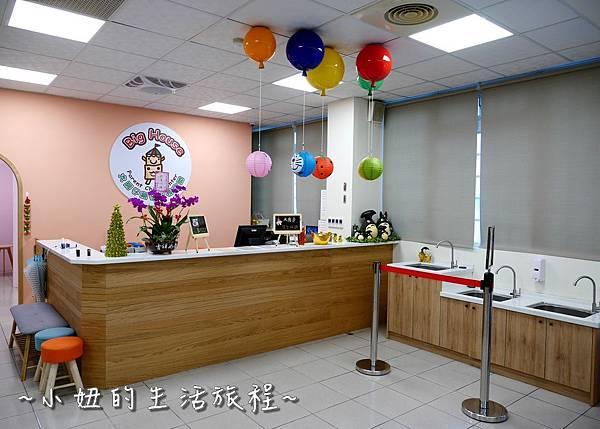 大房子親子成長空間 新竹親子餐廳P1170105.jpg
