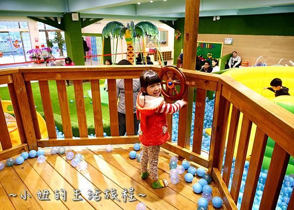 大房子親子成長空間 新竹親子餐廳P1170264.jpg