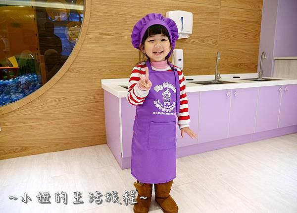 大房子親子成長空間 新竹親子餐廳P1170321.jpg