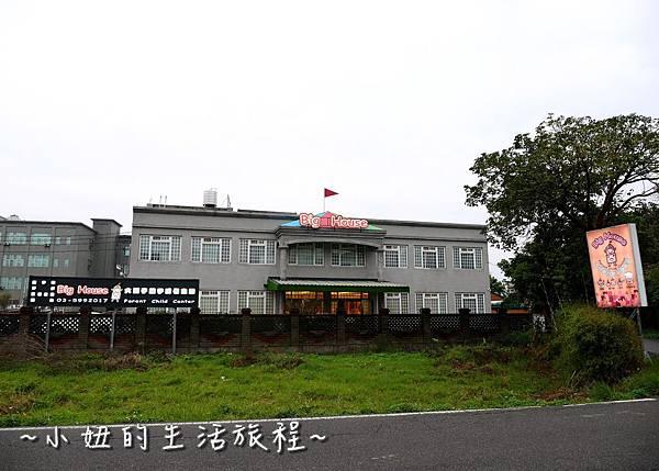 大房子親子成長空間 新竹親子餐廳P1170357.jpg