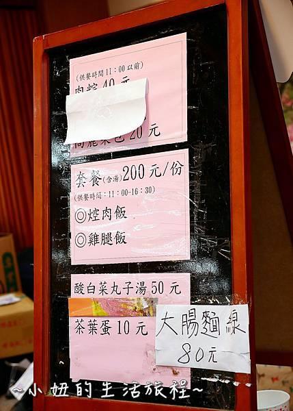 武陵農場 2017 櫻花季P1170601.jpg