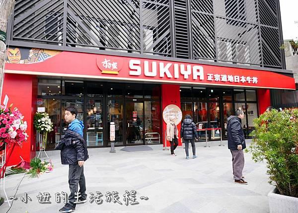 日本すき家丼飯(SUKIYA)蘆洲三民店P1170742.jpg