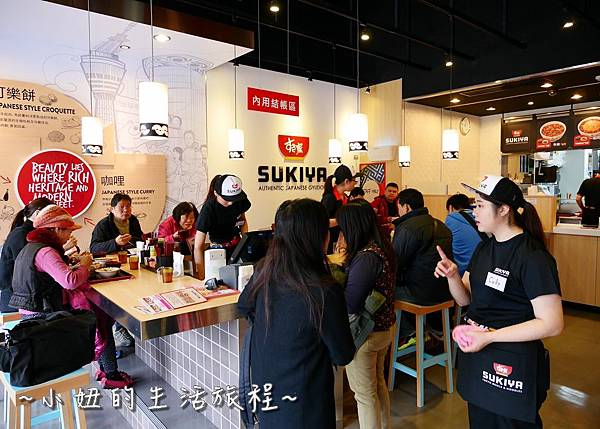 日本すき家丼飯(SUKIYA)蘆洲三民店P1170751.jpg