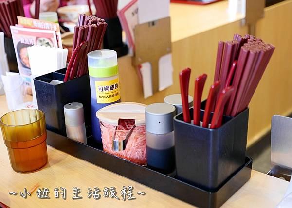 日本すき家丼飯(SUKIYA)蘆洲三民店P1170758.jpg