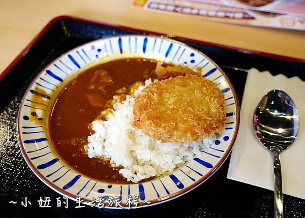 日本すき家丼飯(SUKIYA)蘆洲三民店P1170759.jpg