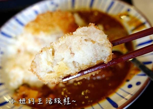 日本すき家丼飯(SUKIYA)蘆洲三民店P1170767.jpg