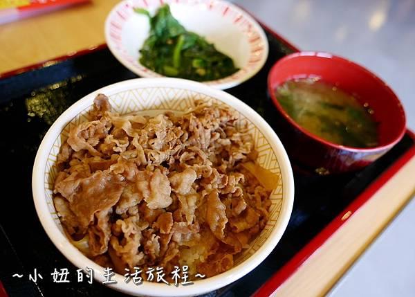 日本すき家丼飯(SUKIYA)蘆洲三民店P1170768.jpg