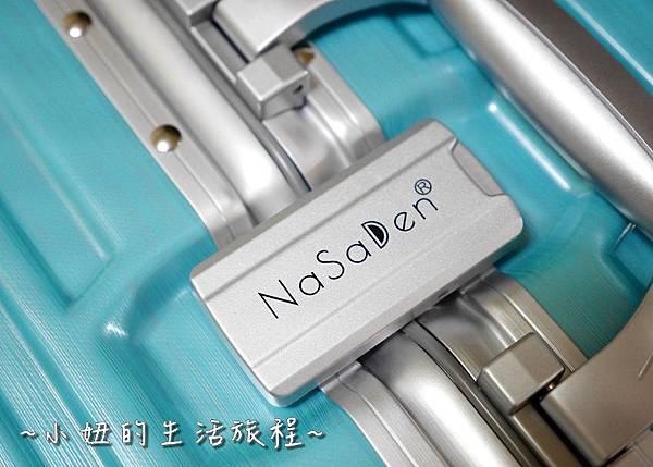 德國NaSaDen林德霍夫系列鋁框行李箱P1170791.jpg