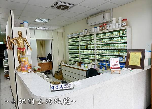 桃園 澎湖仁中醫診所P1170864.jpg
