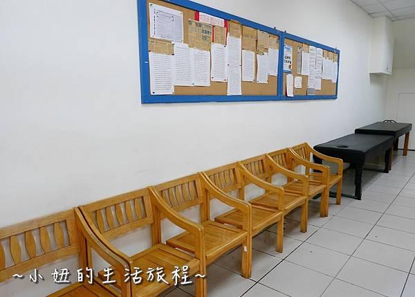桃園 澎湖仁中醫診所P1170865.jpg