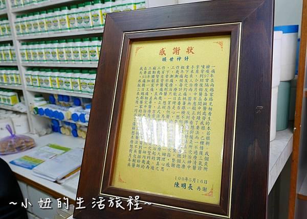 桃園 澎湖仁中醫診所P1170866.jpg