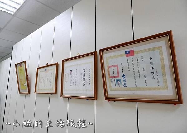 桃園 澎湖仁中醫診所P1170869.jpg