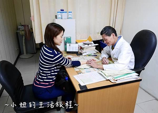 桃園 澎湖仁中醫診所P1170872.jpg