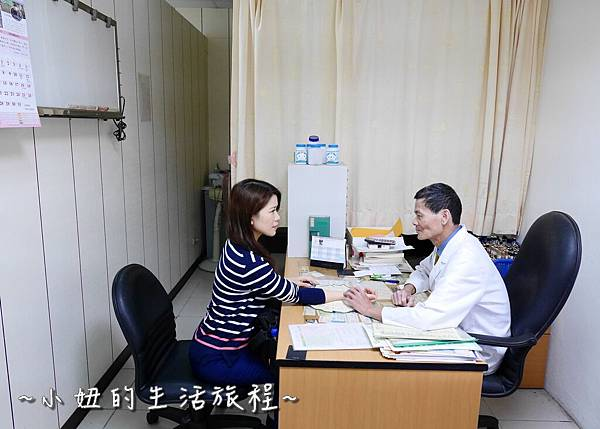 桃園 澎湖仁中醫診所P1170876.jpg