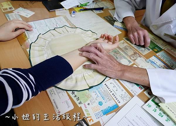 桃園 澎湖仁中醫診所P1170881.jpg