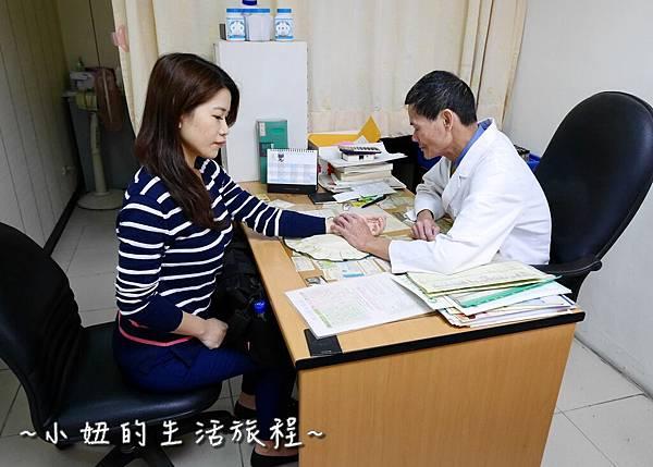 桃園 澎湖仁中醫診所P1170883.jpg