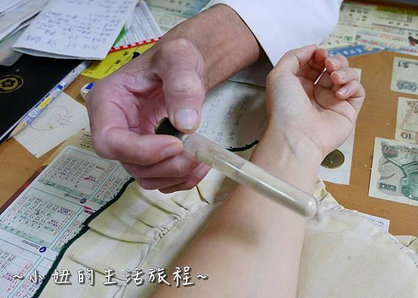 桃園 澎湖仁中醫診所P1170890.jpg