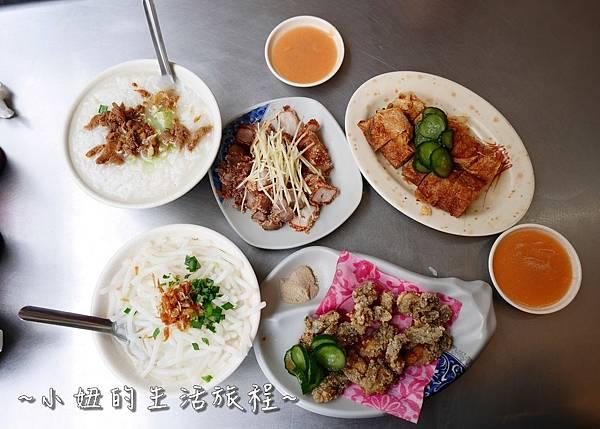桃園 米食堂 鹹粥 米粉湯P1170894.jpg