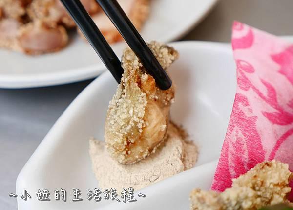 桃園 米食堂 鹹粥 米粉湯P1170903.jpg