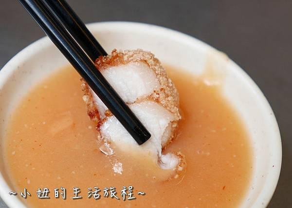 桃園 米食堂 鹹粥 米粉湯P1170904.jpg