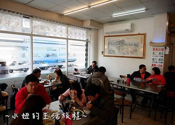 桃園 米食堂 鹹粥 米粉湯P1170912.jpg