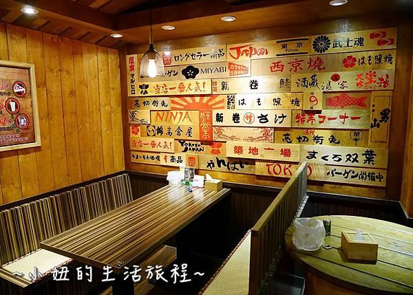 行天宮串燒居酒屋燒鳥串道 P1180153.jpg