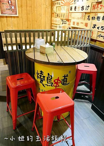 行天宮串燒居酒屋燒鳥串道 P1180155.jpg