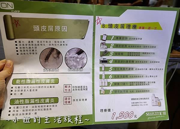 加慕秀 內湖店 捷運內湖站 內湖美髮 內湖髮廊P1180501.jpg