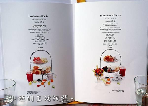 菜單 台北 花神咖啡館 福里安花神咖啡 Caffé FlorianP1190033.jpg