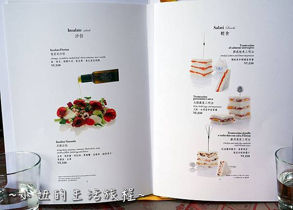 菜單 台北 花神咖啡館 福里安花神咖啡 Caffé FlorianP1190036.jpg