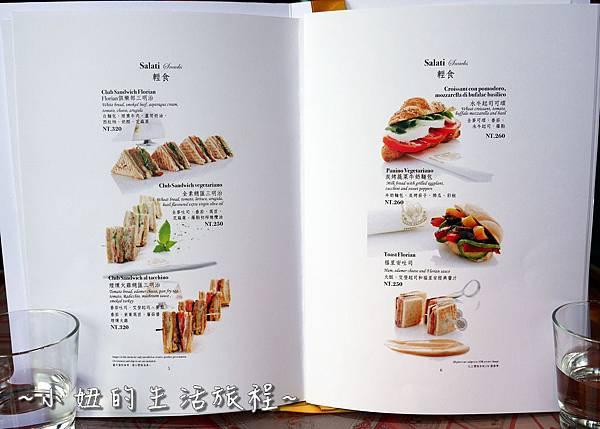 菜單 台北 花神咖啡館 福里安花神咖啡 Caffé FlorianP1190039.jpg