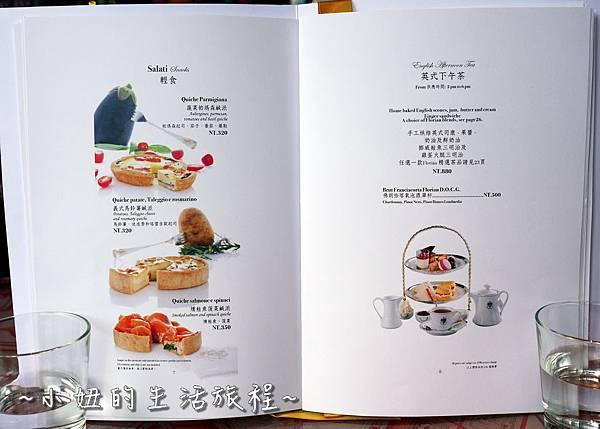 菜單 台北 花神咖啡館 福里安花神咖啡 Caffé FlorianP1190042.jpg